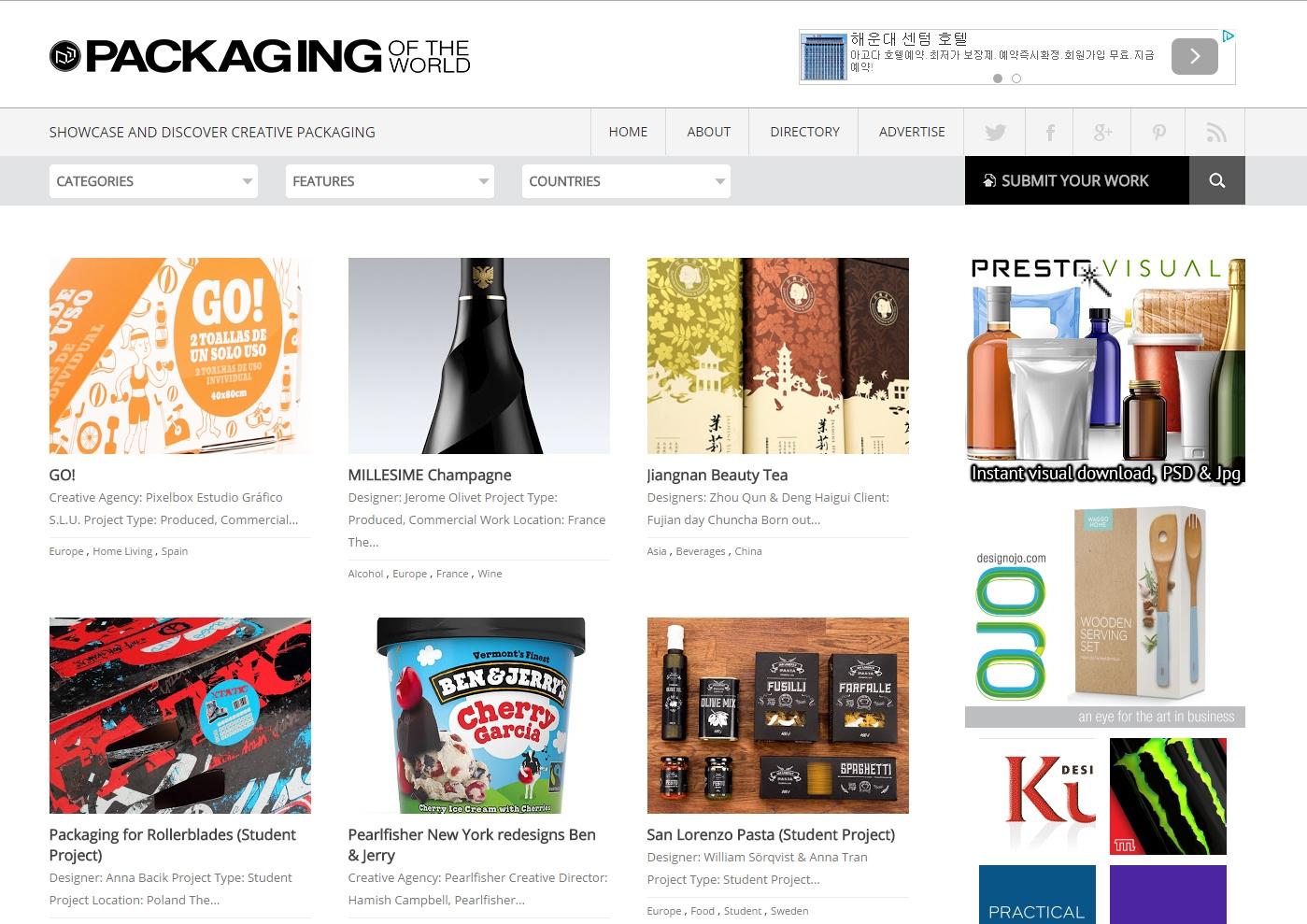패키지디자인사이트